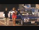 ザ・ローライダーカーショウジャパンツアー2010 キックオフイン幕張