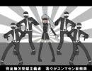 【初音ミク】スンマセン妄想局【オリジナル曲】