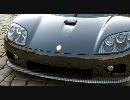 【フルHD】Gran Turismo 5 Koenigsegg CCX