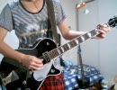 the band apartのMalibuを弾いてみた(演奏してみた) thumbnail