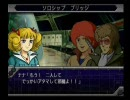 【Exハード】第3次スパロボαの実況プレイ