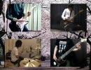 【中西×シ者】さよならメモリーズ 皆で演奏してみた【団長×rojer】 thumbnail