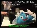 サカモト教授 2010年3月20日 生放送録画 Vol.234-2