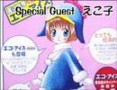 【MAD】(こみっくパーティー?)Nisecomipa_forever_net