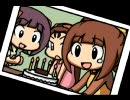【手描きMAD】 やよい誕生日記念動画 【アイドルマスター】