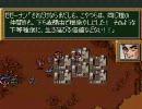 第4次スーパーロボット大戦Sを好き勝手にやらせてもらおうか!!part104