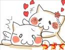 【赤飯×ピコ】サンドリヨンを歌いました【赤ピコ飯まー☆】