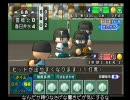 【パワプロ15】栄冠ナインをゆっくり実況プレイ~竜を討て!~(Part.6)