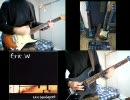 the band apartのEric. Wを弾いてみた(演奏してみた) thumbnail
