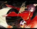 【中国語で】あいやぁ四千年。全ver.【歌ってみたアル】! thumbnail