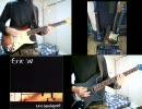the band apartのEric. Wを弾いてみた(ギター音上げ版)