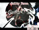 【ニコカラ】Guilty Verse(off vocal)【氷