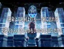 英雄伝説IV 朱紅い雫 デモムービー