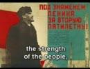 ソヴィエト国歌(プロパガンダ風)