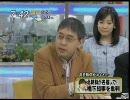 日本のメディアの中には朝鮮学校卒者が多いんです(紙芝居)