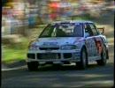1996 WRC、APRC 三菱販促ビデオ ランエボ