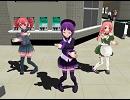 【MMD】駅前で「教えて!!魔法のLyric」【U