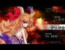 【東方VOCAL】BREAK(仮) 原曲:砕月