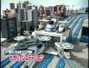 プラレール CM 44 其ノ二「ヒカリアンステーション」の巻篇