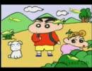 謎のクレヨンしんちゃんのゲーム