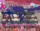 【ニコカラ】スタチャ組曲【Nico Nico Art