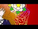 禁斷魔法『魔神復誦』PV