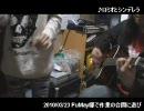 ロミオとシンデレラを弾いて歌ってみた[たなちゅう☆&FuMay]