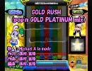 【ニコカラ】GOLD RUSH (pop'n GOLD PLATINUM rush)【on vocal】