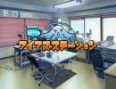 春香と小鳥の暇つぶし その424【TV-PSP】