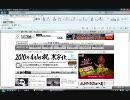 2010年04月01日のニコニコ動画(9)