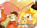 【harakiri】『 ジュブナイル 』逆パートを歌ってみた【シエル】