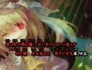 【東方ニコカラ】緋色月下、狂咲ノ絶-1st Anniversary Remix- on vocal