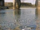 谷山浩子のオールナイトニッポン 1984年12月13日