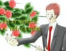 【UTAU】野ばら(シューベルト)【赤羽カ