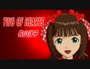 アイドルマスター 「TWO OF HEARTS」 長山