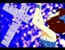 アイドルマスター 『BAMBLE BEE』 春香