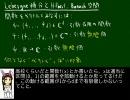 春香さん誕生祭+色々リスペクト2/5 ルベーグ積分と関数解析1