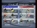 【PBR】バトレボ放浪日記1日目~ビーダル神~【ダブル】