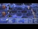 FF2 作業用BGM PSP音源