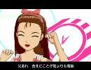 【アイドルマスター】ストロベリーラブジェネレイター thumbnail