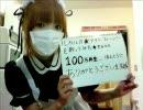 【100万再生記念】ルカルカ★ナイトフィー