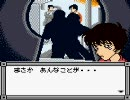 【名探偵コナン】若探偵&糞探偵vs寺【協力実況】Part4