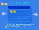 """""""プリキャ(浮っきい)""""の使用法""""…?.wmv"""