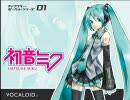 『you』をVOCALOID2 初音ミクに歌ってもら