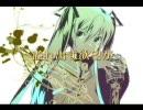【ヲタみん】カタストロフィを歌ってみた【祭屋】 thumbnail