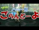 【替え歌】猫ジP「魔動王グランゾート」【歌ってみm@ster】 thumbnail