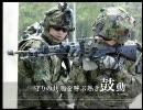 陸上自衛隊PRビデオ