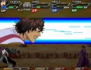 【BLEACH DS2nd 黒衣ひらめく鎮魂歌】 wifi対戦動画 四人戦Part3その1