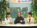【今週の御皇室】皇居勤労奉仕のご報告[ チャンネル桜 H22.4.8]