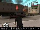 GTA SA スーパーカオスモード 78